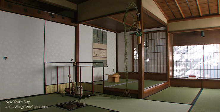 Japanese Tea House in Kyoto, Japan