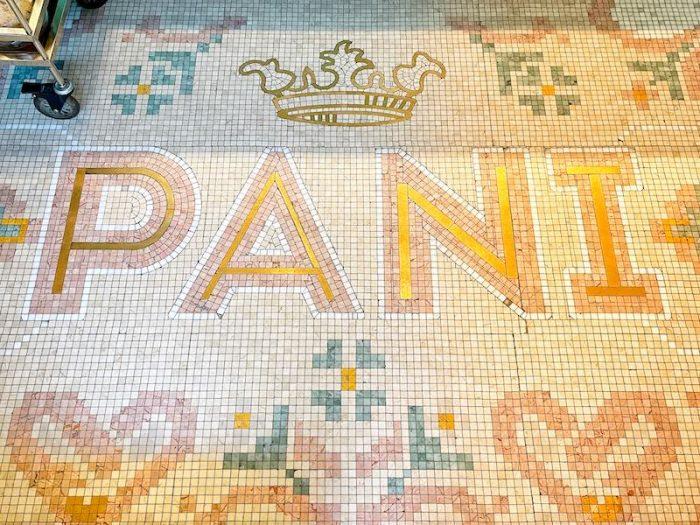 tiled entryway at Pani in Aventura Mall, Florida