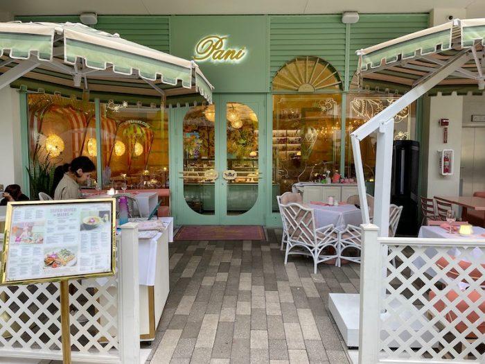 patio at Pani in Aventura Mall, Florida